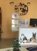 Ветеринарна клиника Парадайс_04